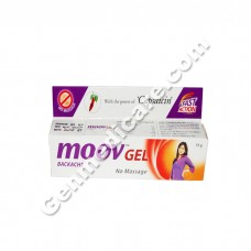 Moov Cream, Herbal Products