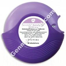 Seretide Accuhaler (50mcg/100mcg)