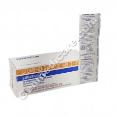 Siphene 100 mg Tablet, Infertility Therapy