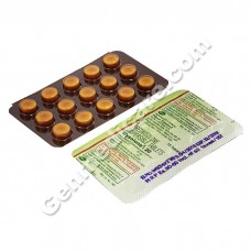 Wysolone 20 mg Tablet